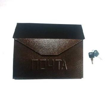 Ящик почтовый КОНВЕРТ (коричневый)