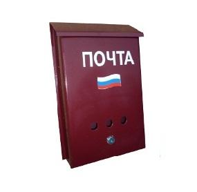 Ящик почтовый арт. 002 (бордовый)