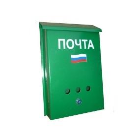 Ящик почтовый арт. 002 (зеленый)