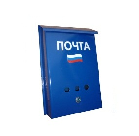 Ящик почтовый арт. 002 (синий)