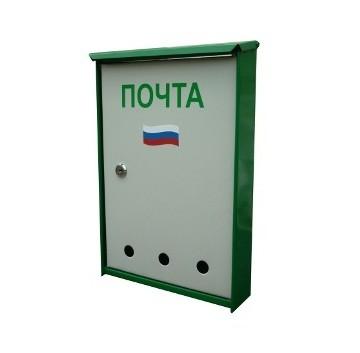 Ящик почтовый арт. 005 (зеленый)
