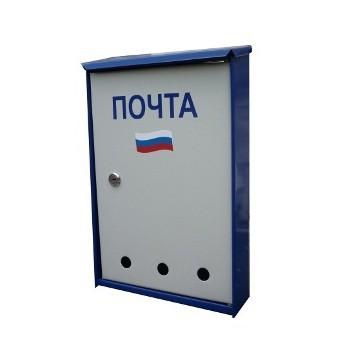 Ящик почтовый арт. 005 (синий)