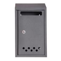 Ящик почтовый У-3 (серебро)