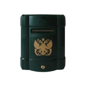 Ящик почтовый «Духовность» (тёмно-зелёный)