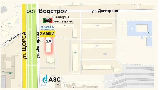 Карта проезда в магазин Замки
