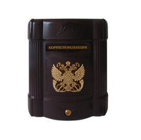 Почтовый ящик «Престиж» (чёрный)