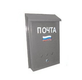 Ящик почтовый арт. 002 (серый)