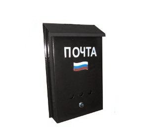 Ящик почтовый арт. 002 (графитовый)