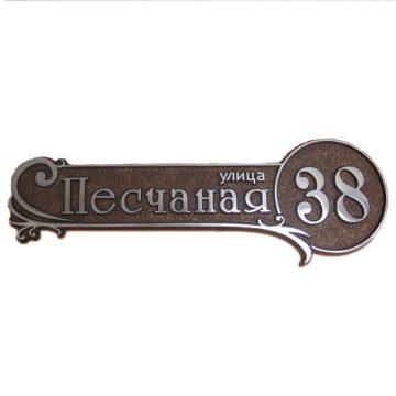 Табличка А-09 (коричневый + золотая патина, кожа, размер C)