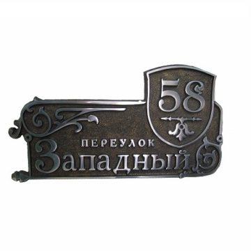 Табличка Н-600 (чёрное золото, орех, размер С)