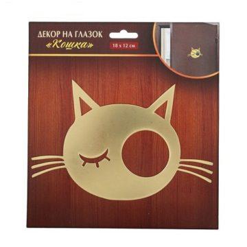 """Декор на глазок """"Кошка"""" 18х12 см. (3135868)"""