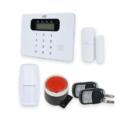 Комплект беспроводной GSM сигнализации со встр. клавиатурой Atis Kit-GSM100