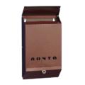 Ящик почтовый без замка г. Магнитогорск (коричневый)