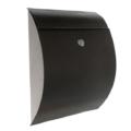 Ящик почтовый коричневый закругленный Сфера